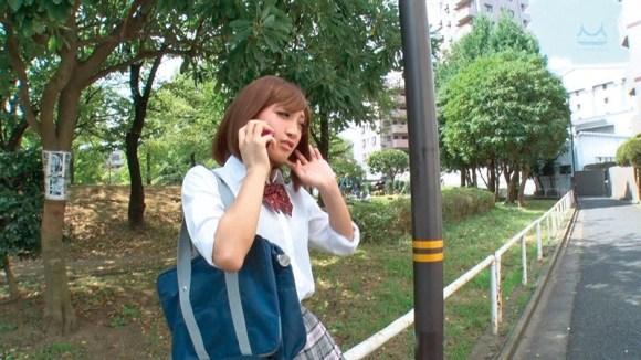広瀬うみ 小悪魔挑発GALサンプルイメージ1枚目