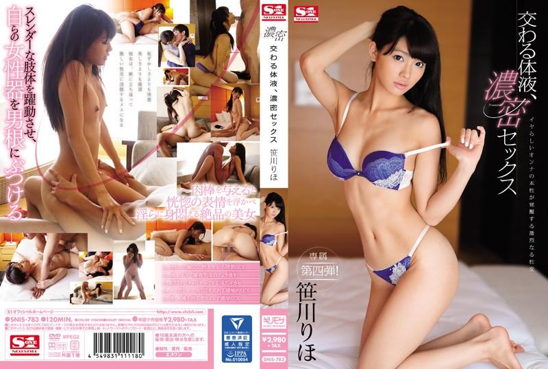 SNIS-783 Mixed Body Fluids, Deep Sex Riho Sasagawa