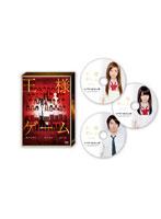 王様ゲーム プレミアム・エディション DVD&Blu-ray 3枚組 (ブルーレイディスク)