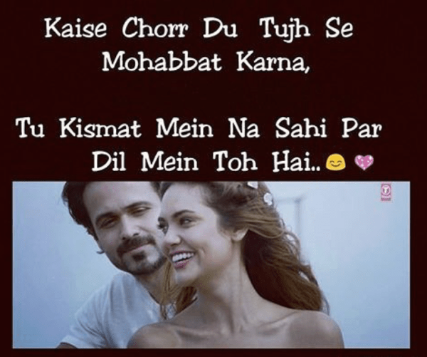 Funny Love Quotes Shayari : Funny and Amazing Love Pictures - Jokofy Pictures
