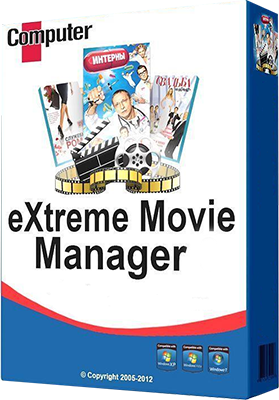 eXtreme Movie Manager v9.0.1.1 DOWNLOAD PORTABLE ITA