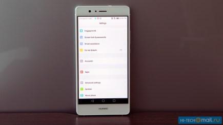 Huawei P9 Lite lector de huellas