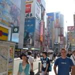 Japon – Julio 2015: Itinerario de viaje 14 días