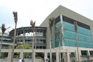 The facade of the Trinoma mall