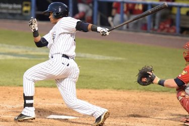 Thairo Estrada had the first Yankees RBI in the game