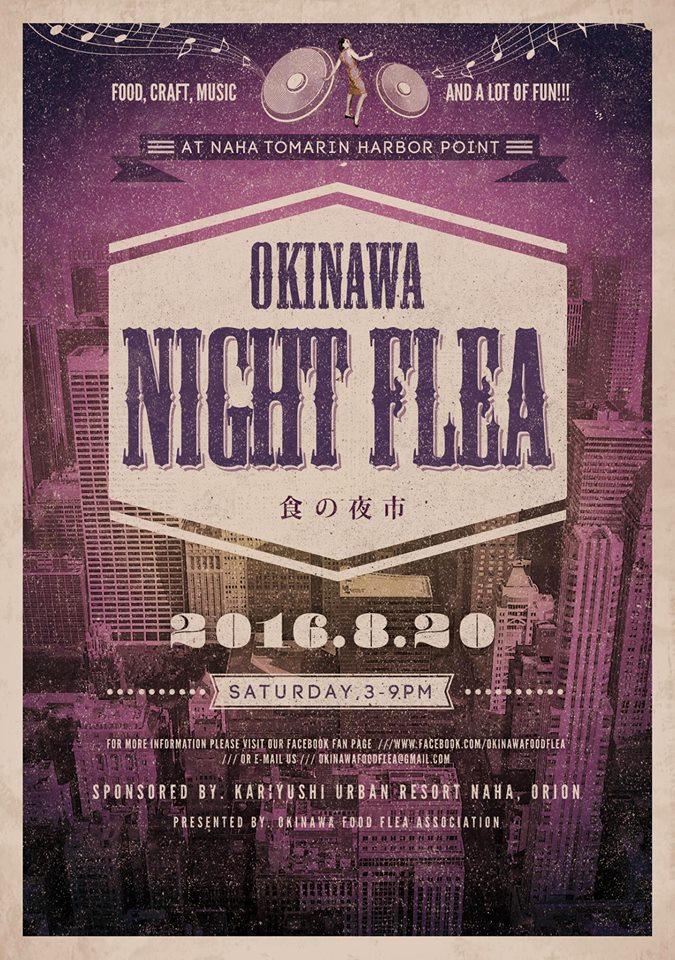 """OKINAWA"