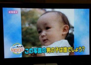 山本耕史 赤ちゃん