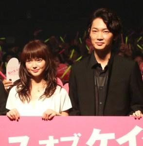 多部&綾野3