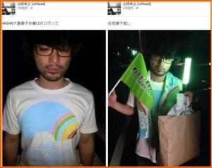 画像引用元:http://coolship100.net/wp-content/uploads/2014/09/yamada.jpg