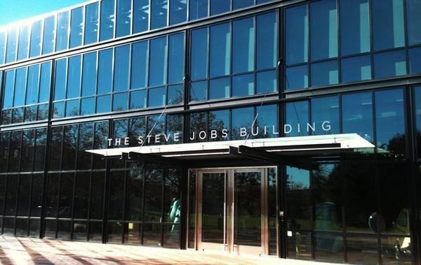 Steve Jobs building