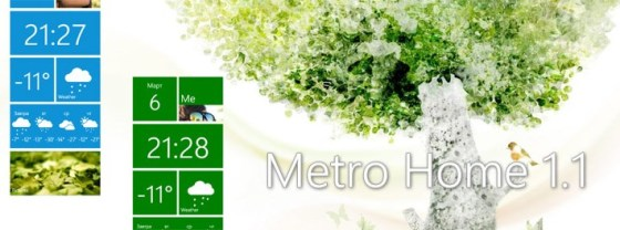 metrohome windows 8 interface