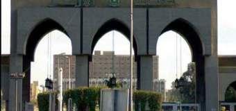 Persyaratan Beasiswa Universitas Al Azhar Mesir 2016