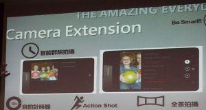 Nokia Camera Extension