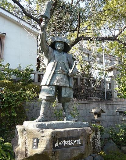 Sanada-Yukimura
