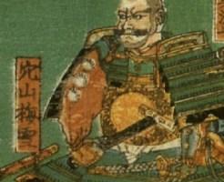 Anayama