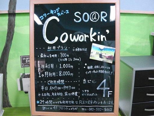 cowarkin