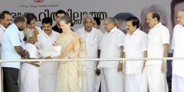 Zero landless scheme of the Kerala State