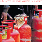 Apply Anila Bhagya Scheme Yojana In karnataka for BPL (Free LPG Gas Connection)