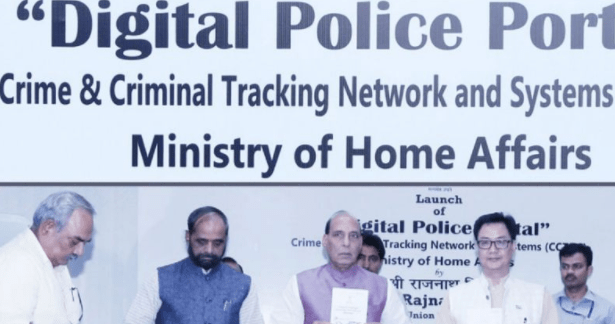 Report Crime Using Digital Police Portal