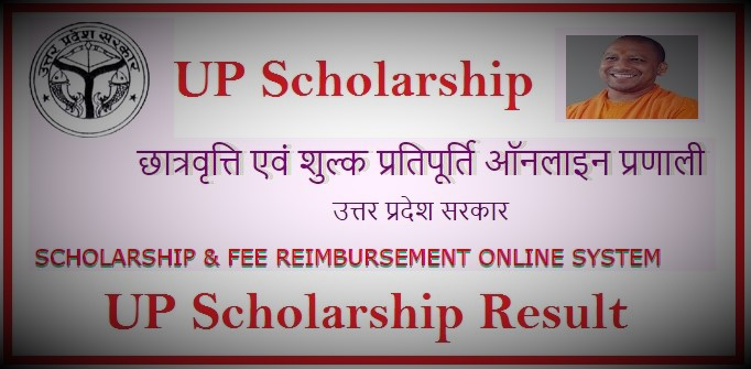 UP Scholarship and Fee Reimbursement Online System