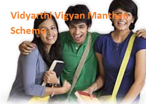 Vidyarthi Vigyan Manthan Scheme