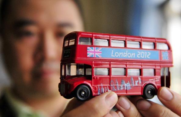 Сувенир двуетажен автобус