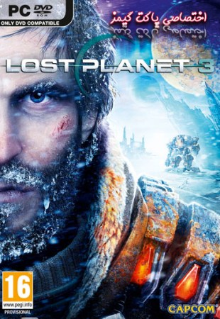 p Download Free PC Game Lost Planet 3