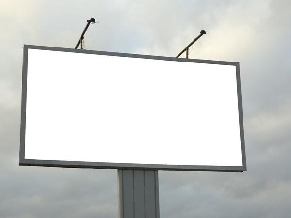 Освещения придорожных рекламных баннеров