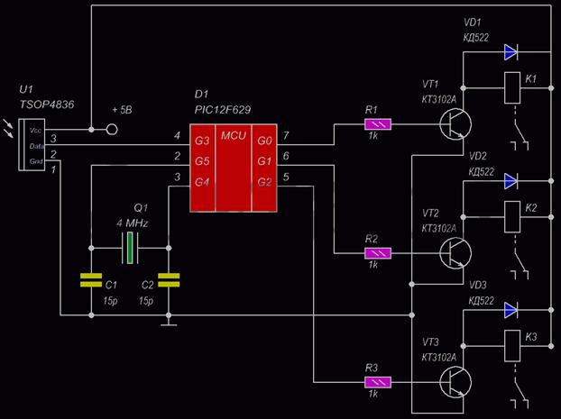 Схема приёмника ИК излучения