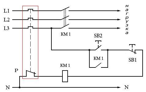 Схема с фазным напряжением