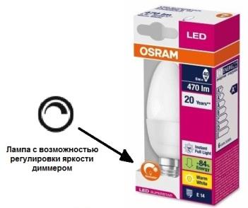 Диммеры для управления люминесцентными и светодиодными лампами