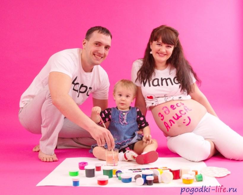 вторая беременность фотосессия погодки трое погодок