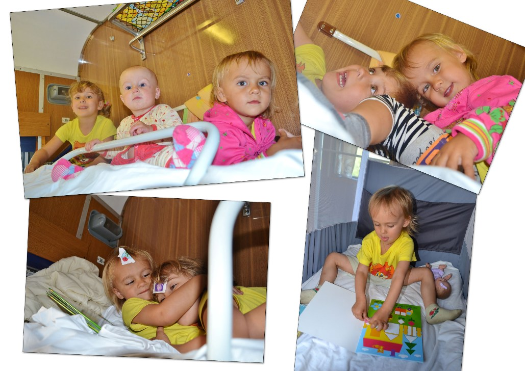 трое детей погодки в поезде