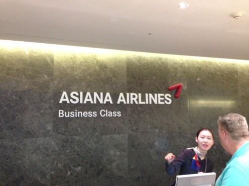 Asiana Lounge Business Class Seoul ICN04