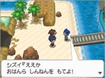 shizui-beach
