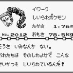 1930389i