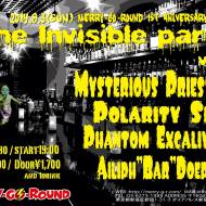 Invisible Party Vol2