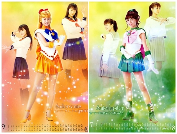Sailormoon16