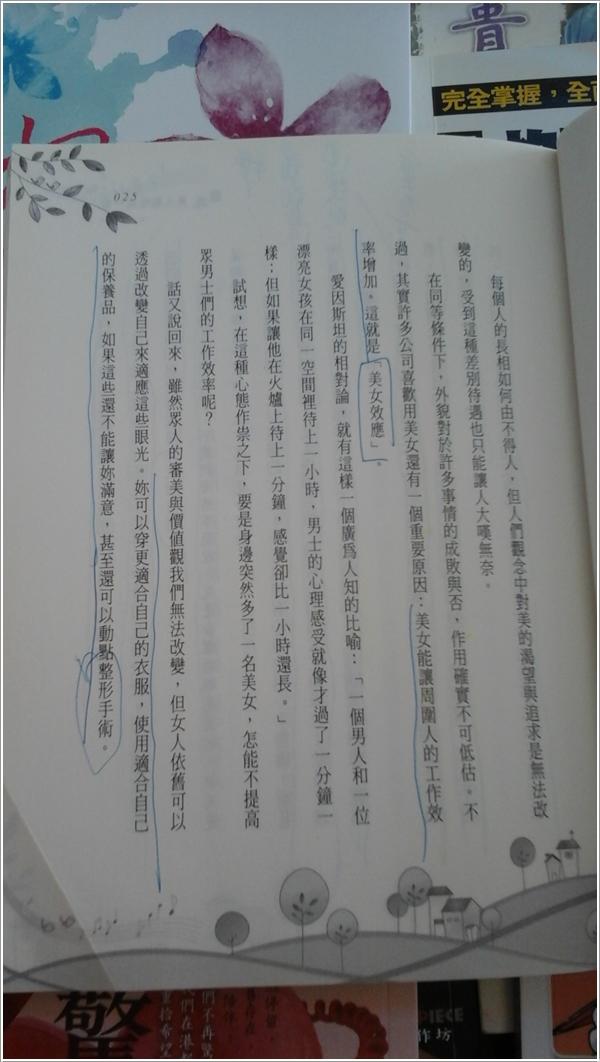 oldbook-3