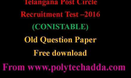 CONISTABLE OLD QUESTION PAPER