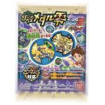 妖怪メダル零ラムネ2のラインナップと入荷・入手状況をウォッチ!