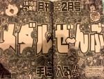 コロコロコミック2月号は妖怪メダルがぜ〜んぶ手に入る大チャンス!?時価総額はおいくら万円???