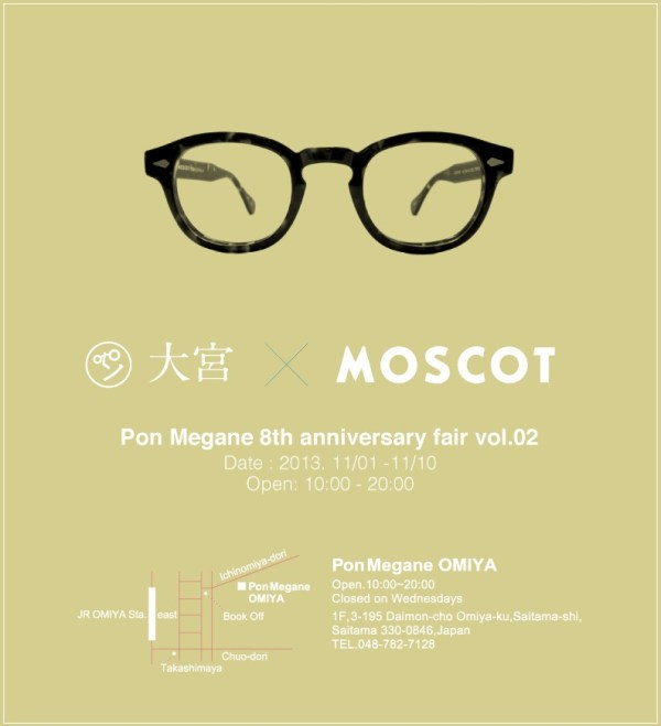 8th-moscot