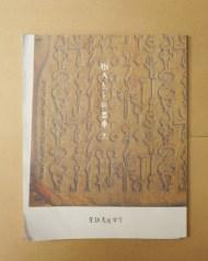 library_shokunin