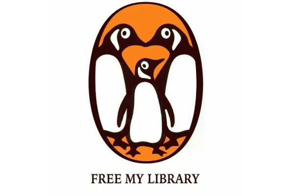 freemylibrary