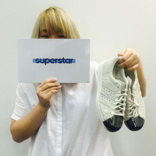 Users - Adidas Superstars - USA
