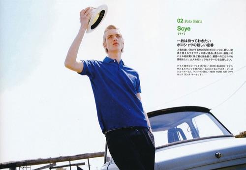 Paul Boche in Men's FUDGE Magazine Vol. 24 [July 2010]