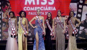 miss-comerciaria-2016-portal-fama-capa