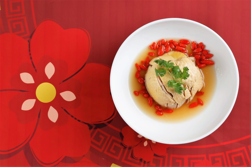 05. Marinated Chicken with Chinese Haudiao Wine - A Taste of Huaiyang Cuisine at Shang Palace