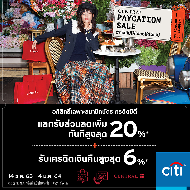 _AW_CB Central Paycation_FB AD